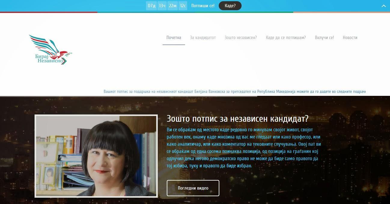 http://www.vankovska.com/