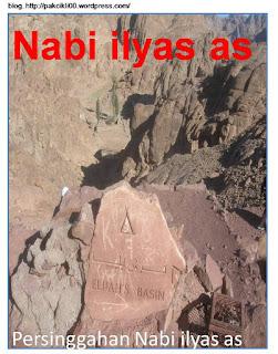 Sejarah Kisah Nabi Ilyas AS