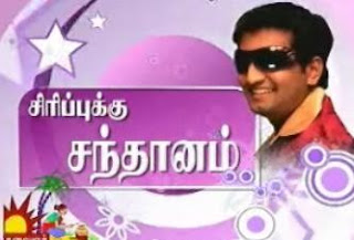 Santhanam Movie Comedy, Watch Online Santhanam comedy collection HD