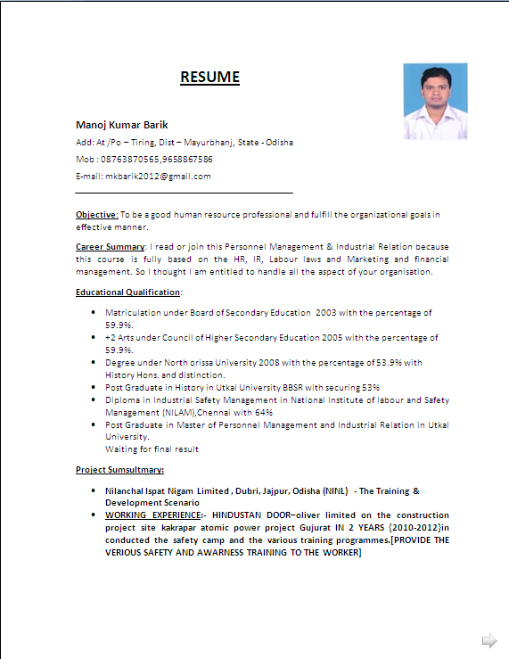 Resume for industrial training for ca