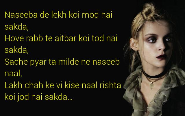 image with punjabi shayari