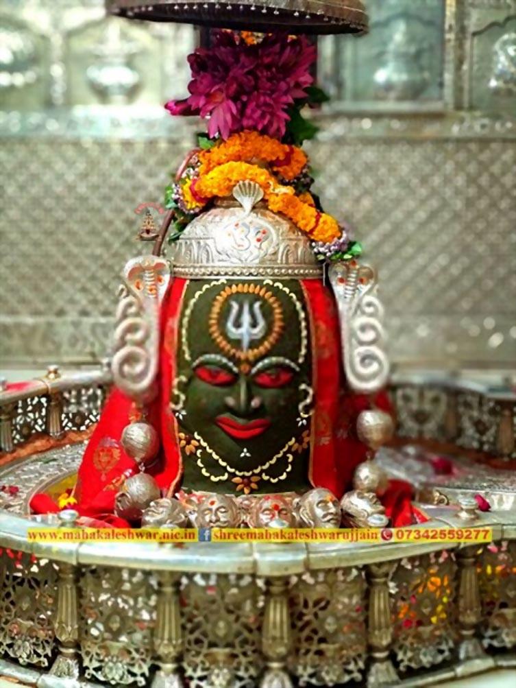 Mahakaleshwara Temple