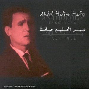 Abdelhalim Hafez-La takdibi