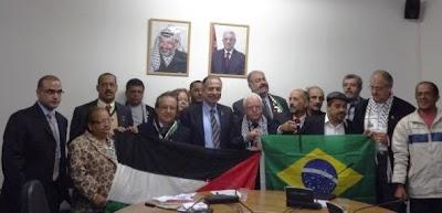 Delegação brasileira visita a sede da OLP em Ramallah, Cisjordania