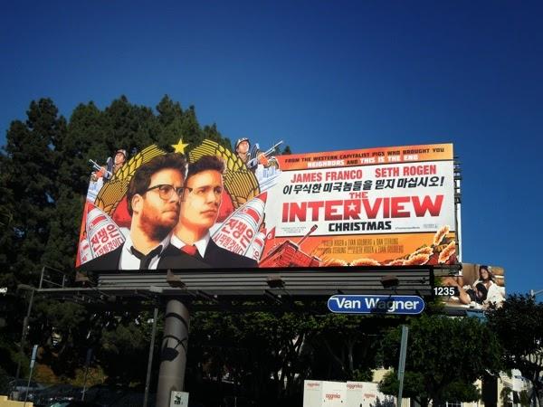Interview movie billboard