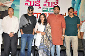 Malli Malli idi raani roju movie success meet-thumbnail-5