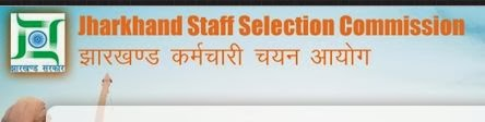 Jharkhand Staff Selection Commission Jharkhand SSC
