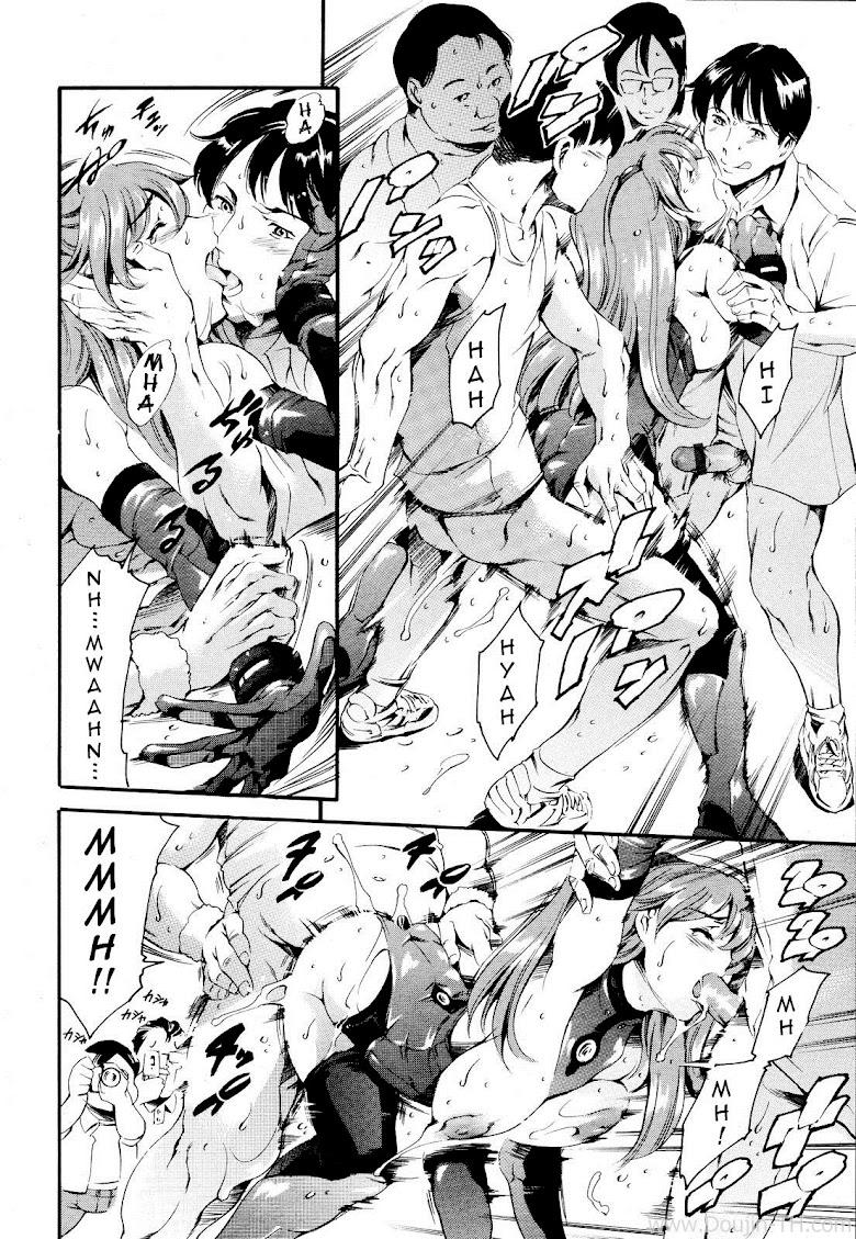 คอสเพลเสียน้ำ 1 - หน้า 13