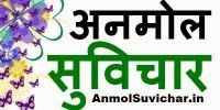 Anmol Suvichar Pictures