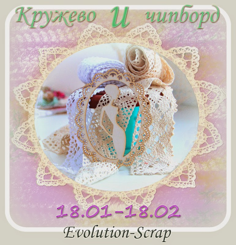 http://evolution-scrap.blogspot.ru/2015/01/blog-post_19.html