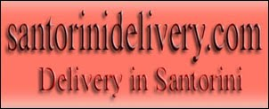 Santorini Deliveri