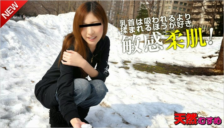 JAV Uncensored 10m 011715_01