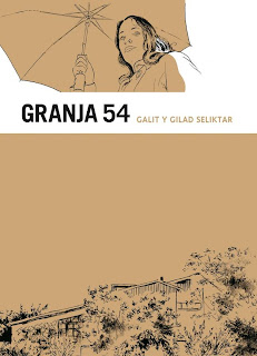 Granja 54 - Galit Seliktar - Gilad Seliktar