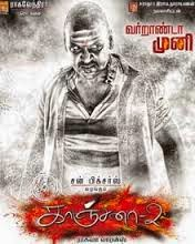 kanchana_2_review_kanchana_2_movie_review