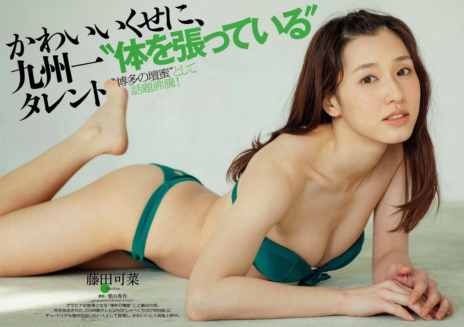 Fujita Kana 藤田可菜 Weekly Playboy March 2015 Wallpaper HD