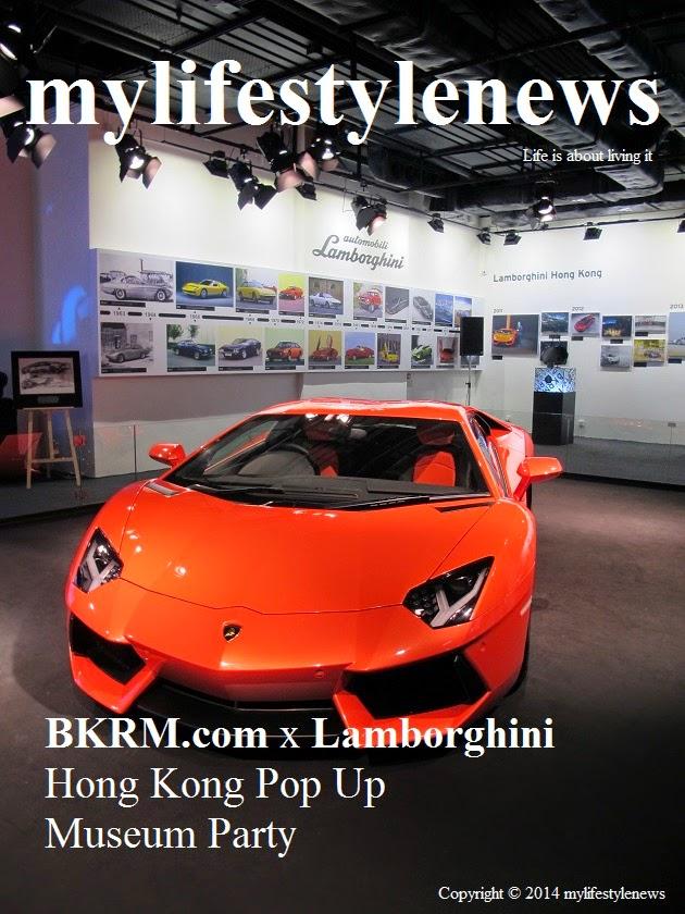 mylifestylenews x lamborghini hong kong pop up museum party. Black Bedroom Furniture Sets. Home Design Ideas