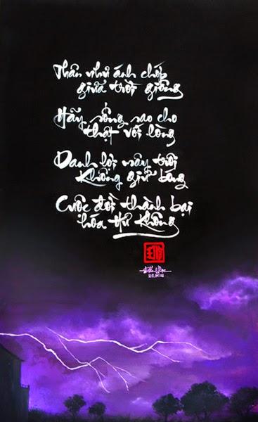 Thân như ánh chớp giữa trời giông Hãy sống sao cho thật với lòng Danh lợi mây trôi không giữ bóng Cuộc đời thành bại hóa hư không.