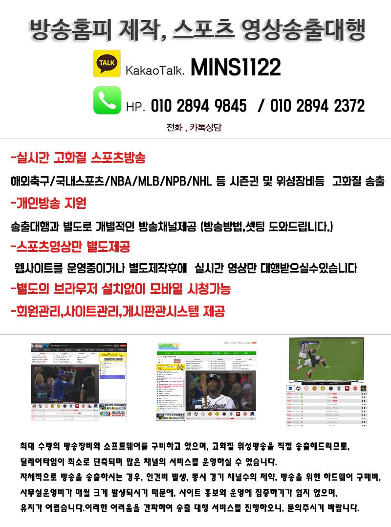Live Sports Stream