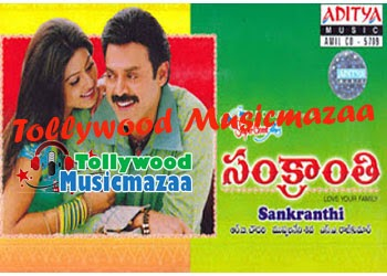 telugu dj movie all mp3 songs download