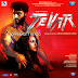 Tevar (2015) Hindi Mp3 Songs Free Download HQ