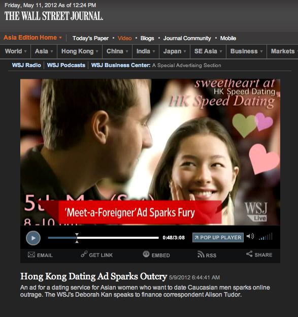 dating service hong kong