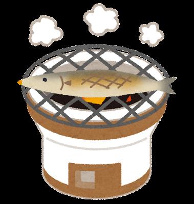 七輪で焼くサンマのイラスト