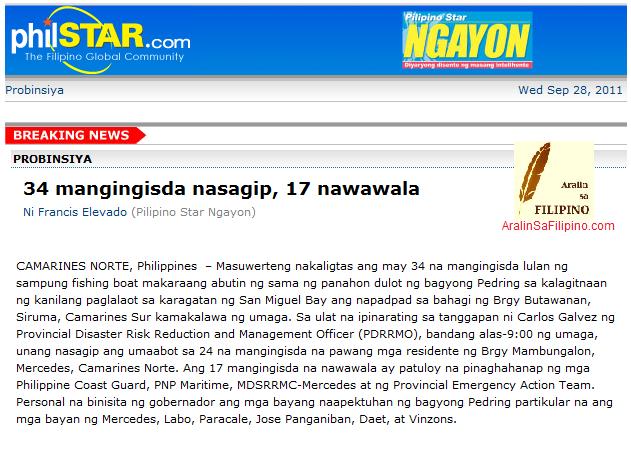 Bahagi ng Pahayagan Dyaryo BALITANG LOKAL Local News 8 Halimbawa