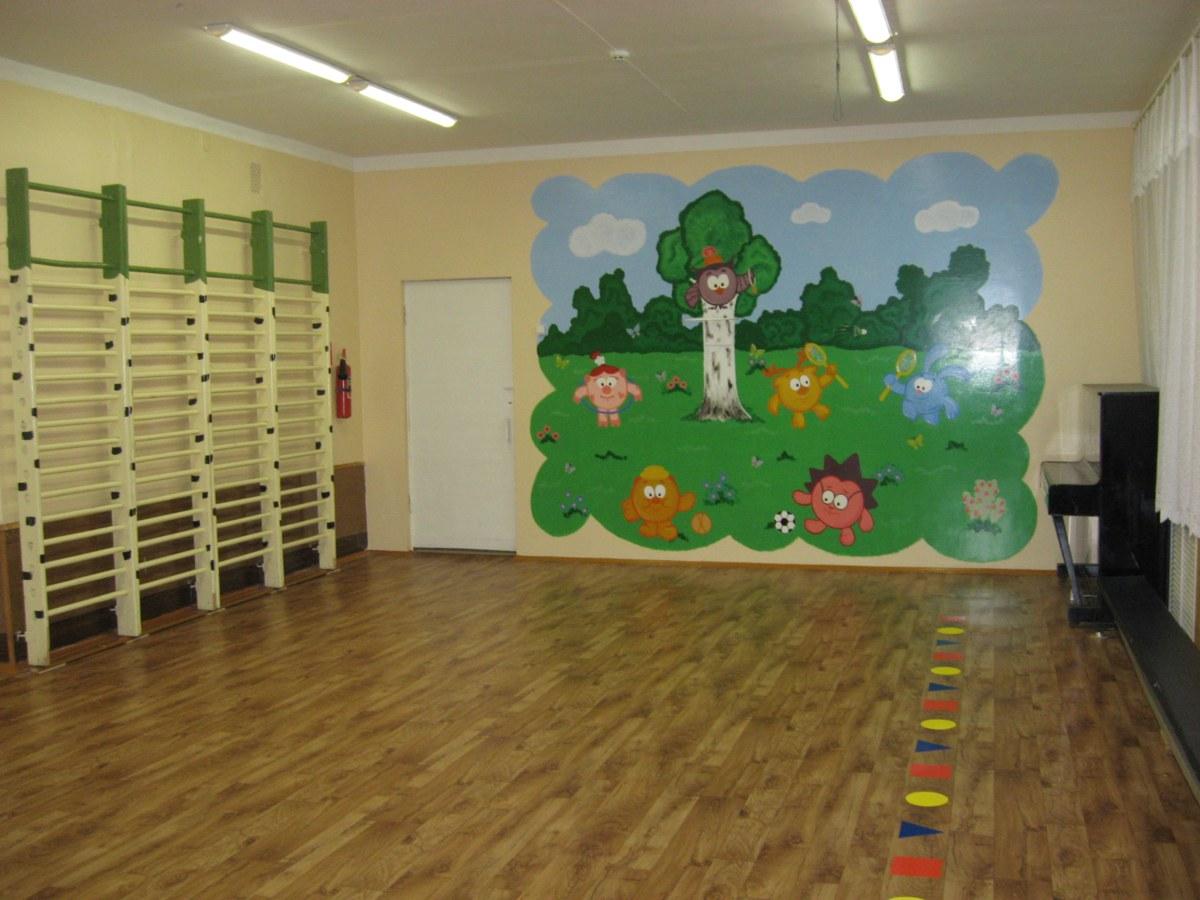 Оформление фото детей в детском саду на