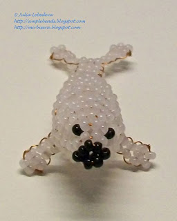 Beaded sea calf