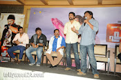 Paisa pre release Press meet Photos Gallery-thumbnail-14