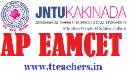 AP Eamcet Online Application 2016 Form Official Website