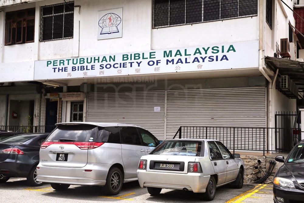 Azmin Kaji Isu Rampasan Bible Penuhi Agenda DAP