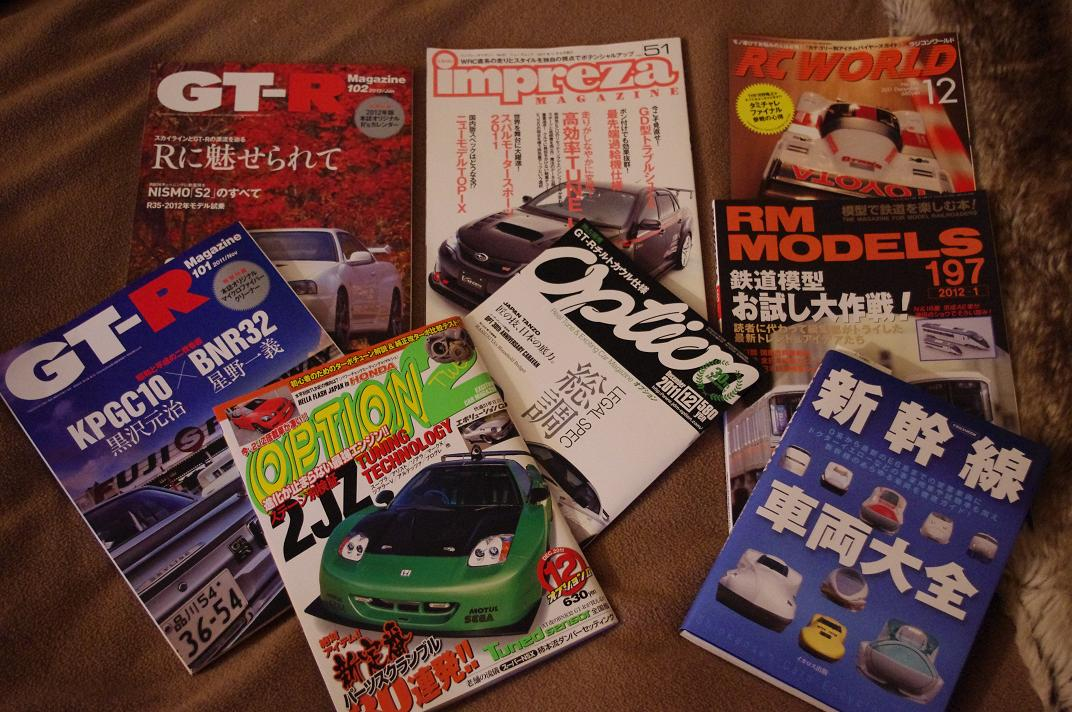 Japanese toys and gadgets