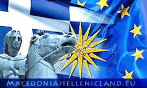 Macedonia Hellenic Land