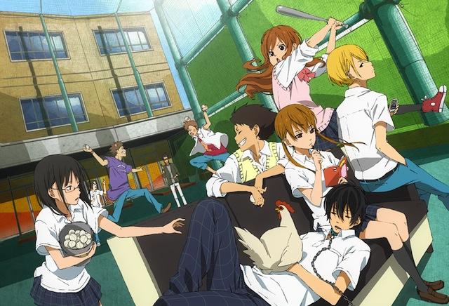 Animes Shojo y más. Tonari-no-Kaibutsu-kun