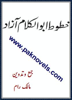 Khatoot Abul Kalam Azad