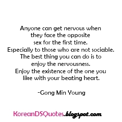 dating-agency-cyrano-24-koreandsquotes