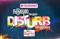 Naduvula Konjam Disturb Pannuvom 20-04-2014 Episode 23 Full video 20.4.14 | Vijay tv shows Naduvula Konjam Disturb Pannuvom 20th April 2014 at srivideo