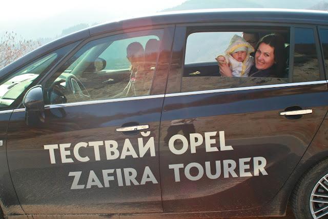 И като каза, рече...: [Test Drive] Opel Zafira Tourer