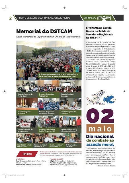 MEMORIAL DSTCAM - Terceira Edição