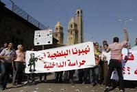 وقفة الاثنين المقبل أمام دار القضاء لرفض العقاب الجماعي للأقباط