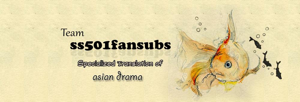ss501 fansub