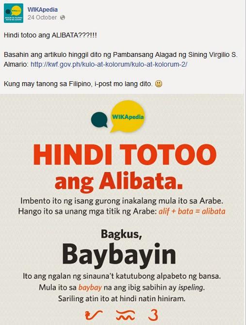 Baybayin, hindi Alibata, ang sinauna at katutubong alpabeto ng Pilipinas.
