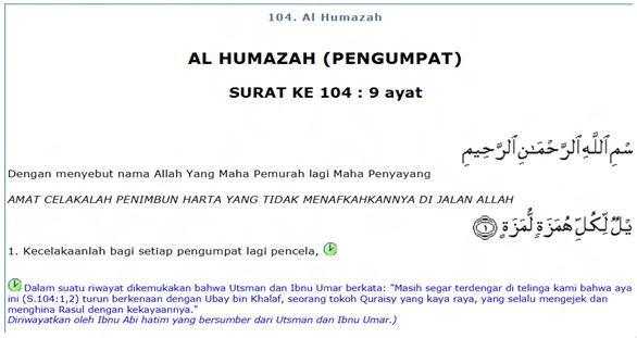 Al Quran Penyembuh Penyakit Musibah Azab Dan Doa