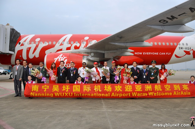 Nanning WUXU International Airport