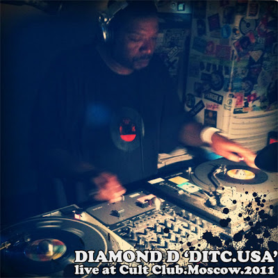 Audio: Diamond D Spinning Breaks - Live At Cult Club, Moscow 2011