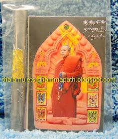 Thai Amulets Dhamma Path Kruba Krissana Wat Weruwan Excellent Powerful Takrut Phra Khun Paen With Gold Foil Holy Butterfly Powder Yants Be 2556