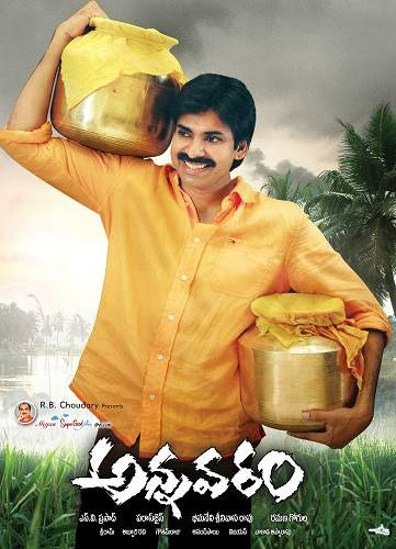 Annavaram (2006) Hindi Dubbed Download