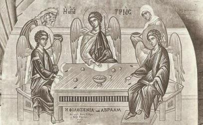 Η ελπίς μου ο Πατήρ, καταφυγή μου ο Υιός, σκέπη μου το Πνεύμα το Αγιον, Τριάς Αγία, δόξα Σοι!!!