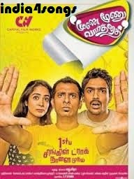Moone Moonu Varthai Tamil Movie Mp3 Songs.pk Download New Songs 2015 Online
